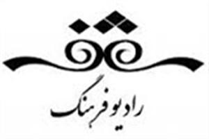 بررسی شعر و اندیشه محمود کیانوش در رادیو فرهنگ