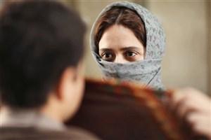 اکران و نقد فیلم «ابد و یک روز» در واحد تهران مرکزی