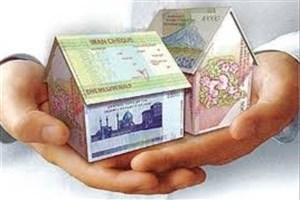 تسهیلات 40 میلیون تومانی برای مالکان مسکن مهر