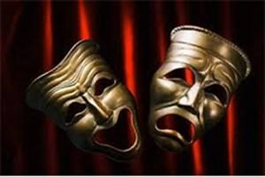 نمایشنامهخوانی «شب بیست و یکم»  استادمحمد در فرهنگسرای نیاوران