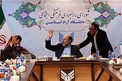 اعطای جایزه دانشگاه آزاد اسلامی به پاسداران سخن پارسی