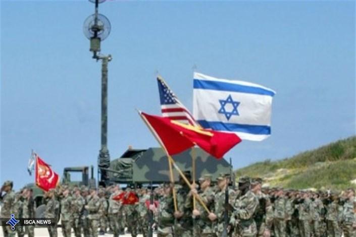 رزمایش آمریکا و اسرائیل