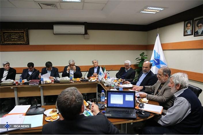 جلسه شورای اقتصاد دانش بنیان
