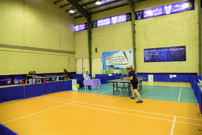 مسابقات تنیس روی میز کارکنان دانشگاه آزاد اسلامی