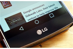 مشخصات سخت افزاری گوشی LG G5 لو رفت