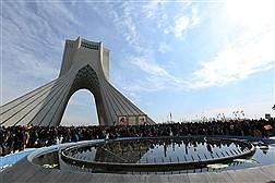 راهپیمایی یوم الله 22 بهمن - 6