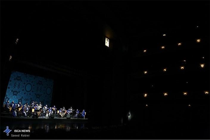 جشنواره موسیقی فجر - ارکستر پارس