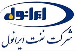 پایانه صادراتی ایرانول در بندر امام خمینی(ره) به زودی افتتاح می شود