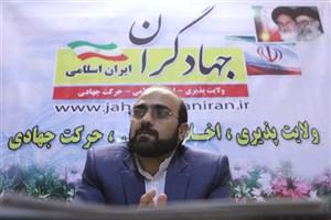دبیر کل جمعیت جهادگران : در صورتی که آقای روحانی برنده انتخابات شود برنامه های مدونی به دولت آتی او تقدیم می کنم