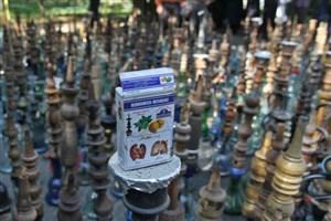 مصرف سالانه  ١٠هزارمیلیارد تومان دخانیات در ایران/ ٥١,٢درصد دانشآموزان تهرانی قلیان و ٣١درصد آنها سیگار میکشند