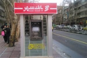 ارائه خدمات بانکی به صورت شبانه روزی به زائران حسینی