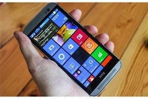 آیا HTC یک گوشی ویندوز فونی در دست ساخت دارد؟