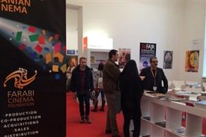 سینمای ایران در بازار فیلم برلین