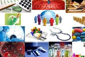 فروش محصولات شرکتهای دانش بنیان  از مرز هزار میلیارد گذشت