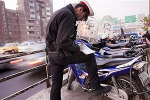 هر روز  4 هزار برگ جریمه برای موتورسواران متخلف صادر می شود/ انتقال روزانه 900 موتورسیکلت به پارکینگ