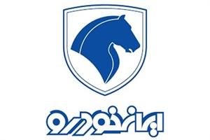 محصولات ایران خودرو در آذربایجان مونتاژ می شود