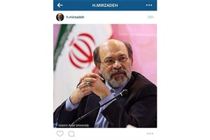 IAU President Posts Instagram Call to Iran's 2016 Parliamentary Election