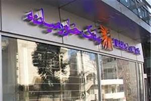 رشد ۳۳ درصدی سود یک بانک بورسی برای سال مالی آینده