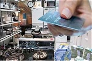 ٥ ماه وقفه در اجرای طرح کارت اعتباری خرید کالای ایرانی
