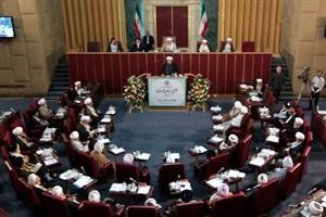 برگزاری نوزدهمین اجلاس رسمی خبرگان  در هفته آتی