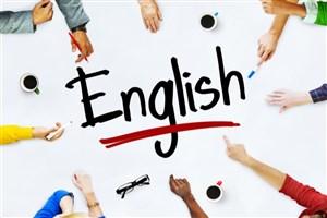 کتب درسی زبان انگلیسی از جذابیت لازم برخوردار نیستند