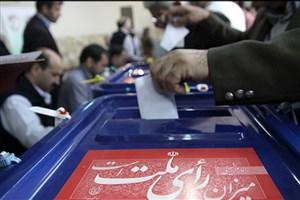 دانشگاهیان در انتخابات مشارکت گسترده خواهند داشت