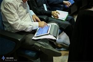 اطلاعیه شماره67/اسامی منتخبان  مجلس شورای اسلامی در شوشتر ،اندیمشک ، خمین و شازند