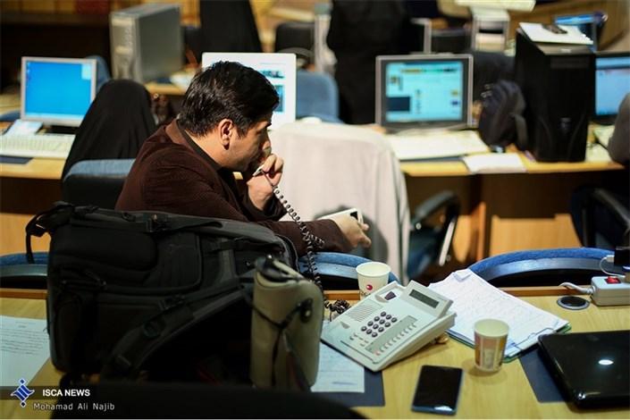 در حاشیه اعلام نتایج اولیه انتخابات در وزارت کشور