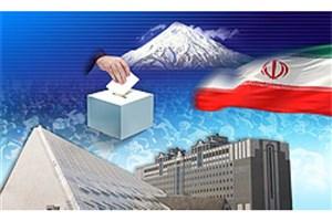 جلوگیری از ورود نامزدانتخاباتی به دانشگاه چمران