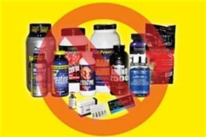 به داروهای تبلیغی در ماهواره شک کنید/استفاده از داروهای تبلیغی ماهواره تهدید جدی برای نظام سلامت است
