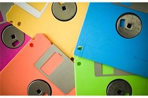 دیسک فلاپی/128 گیگابایت حافظه