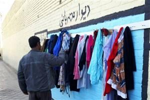 دیوار مهربانی درافغانستان/چکیده زندگی افغان ها جنگ و خونریزی نیست