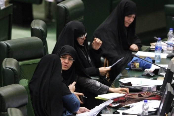 زنان در مجلس
