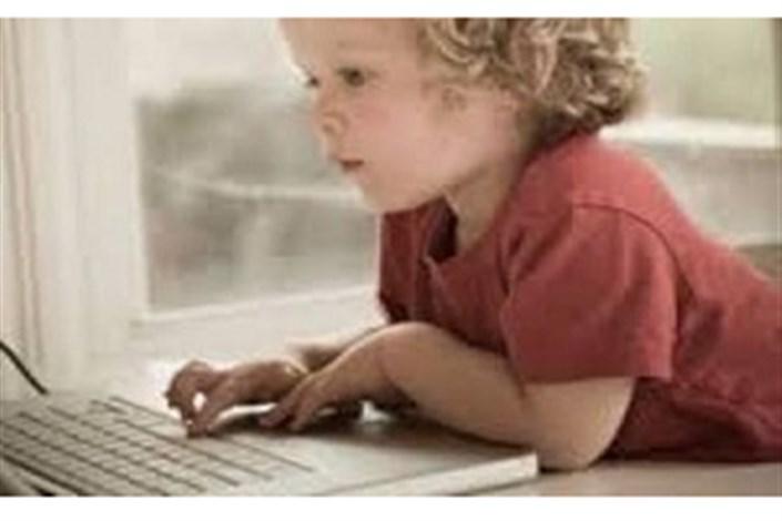 کودکان  در فضای مجازی