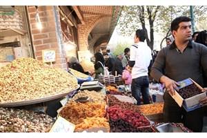 قیمت انواع آجیل و خشکبار در بازار امروز