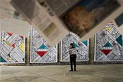 سومین جشنواره ملی نشریات دانشجویی دانشگاه آزاد اسلامی برگزار میشود