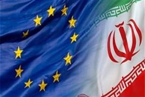 اتحادیه اروپا در بنبست/ کانال مالی ایران میزبان ندارد!