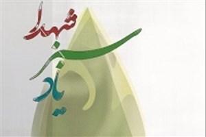 همزمان با روز درختکاری;نهضت درختکاری در دانشگاه آزاد اسلامی با یاد شهدا