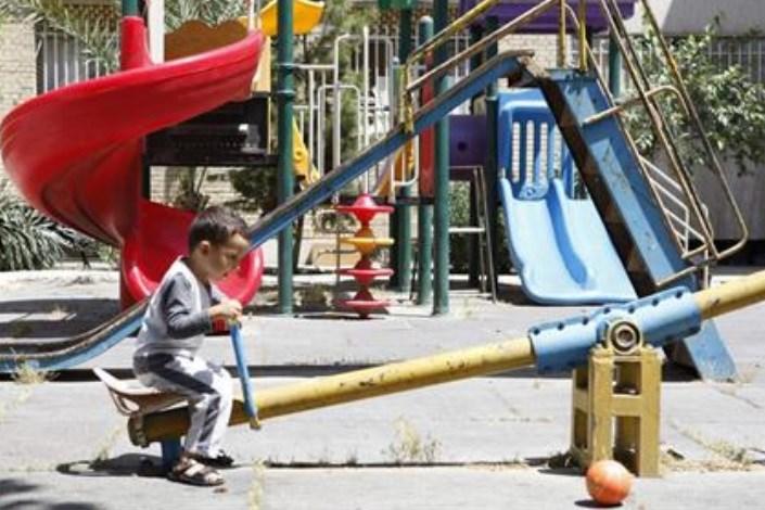 وضعیت وسایل بازی کودکان در پارک ها