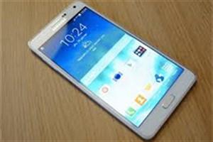 Samsung Galaxy A7 ارزان نمی شود