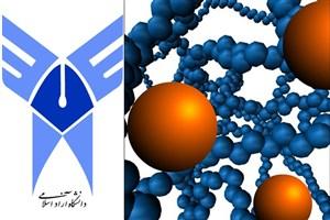 محققان دانشگاه آزاد اسلامی/طراحی نانو کامپوزیت هایی در مقیاس آزمایشگاهی با قابلیت تشخیص سریع فلزات سنگین آب