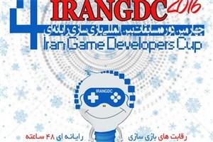 آعاز مسابقات ملی بازی سازی رایانه ای در دانشگاه آزاد اسلامی کاشان/از ایده بازی تا بازاریابی