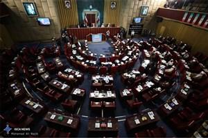 جلسه هیات رئیسه مجلس خبرگان 31 تیر برگزار می شود