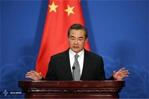چین: سیاستهای دولت آمریکا نظم جهانی را تهدید میکند