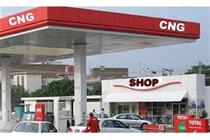 جایگزینی روزانه ۱۲ میلیون مترمکعب سیانجی با بنزین در سبد سوخت