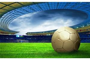 غیبت ایران در فهرست نامزدهای میزبانی جام ملت های آسیا 2023