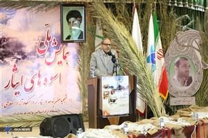 در روز شهید برگزار شد؛  همایش ملی اسوه های ایثار در دانشگاه آزاد اسلامی واحد کرمانشاه