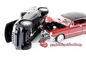 پاسخ 10 سوال متداول درباره بیمه نامه خودرو