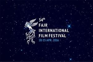 اسامی فیلم های حاضر در بخش «نمایش های ویژه» جشنواره جهانی فجر مشخص شدند