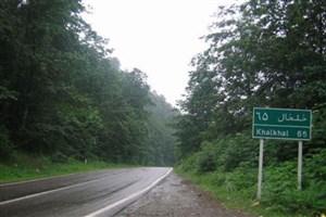 ۶ محور مسدود است/  در بیشتر  جاده های کشور جو آرام است
